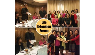 Life Extension Forum 2015