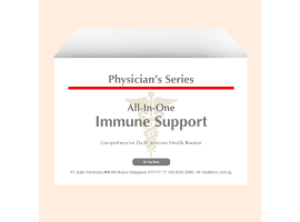 Physician's Series All-in-One Immune Support